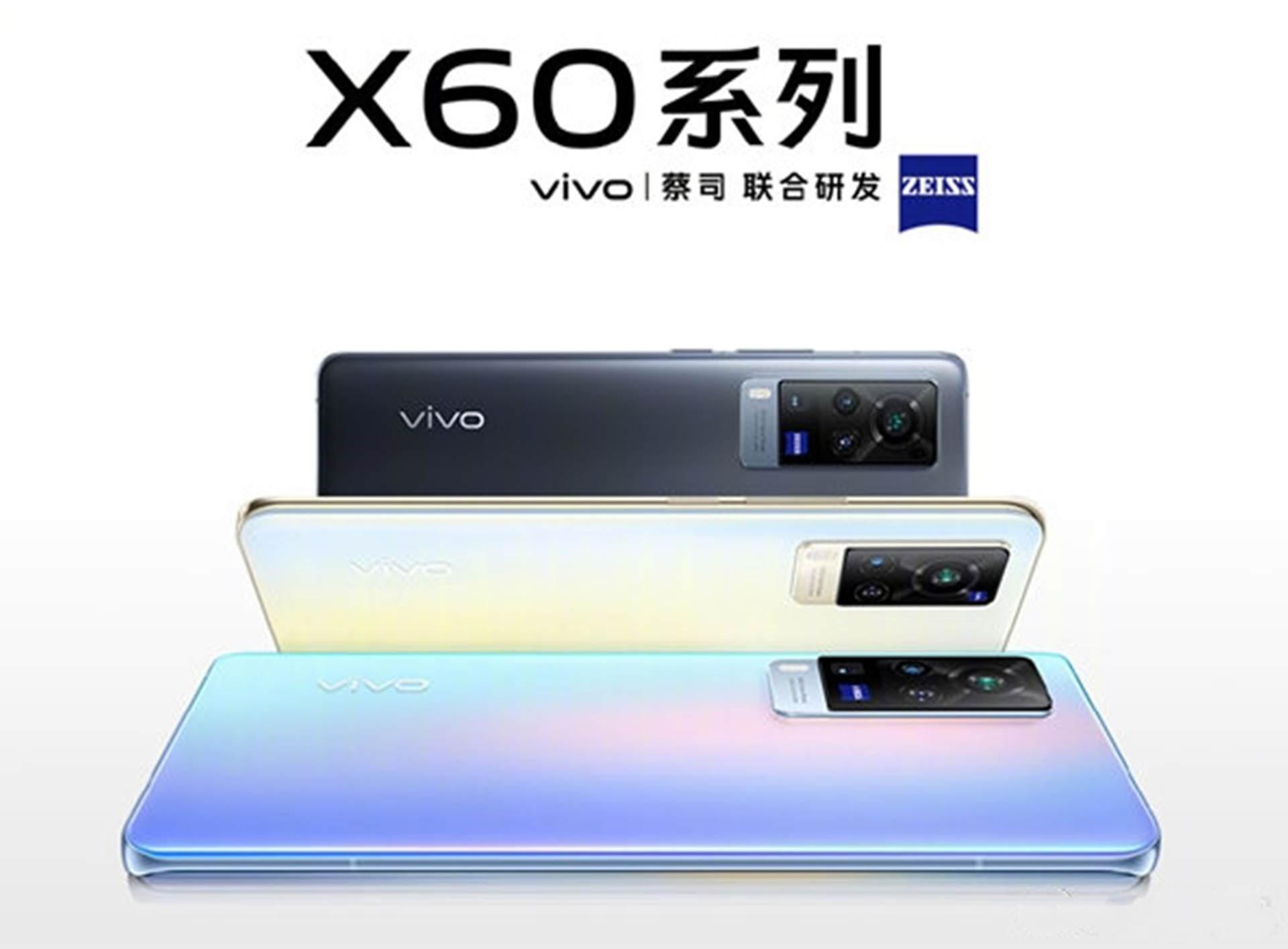 Vivo X60 Pro已准备就绪,21日将发布官方公告