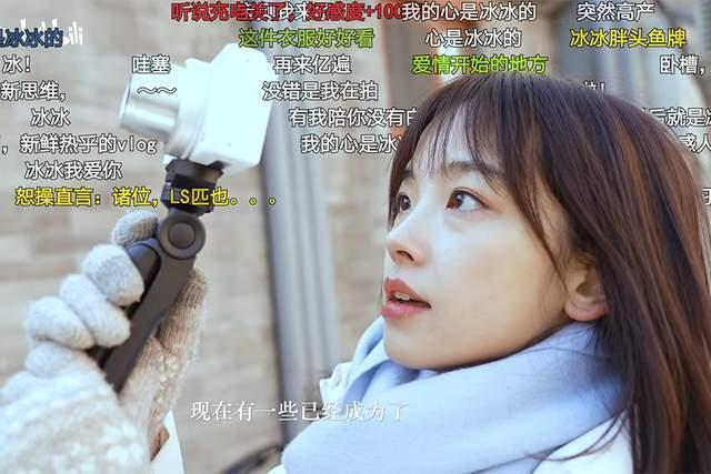 Original和王冰冰学习如何选择Vlog设备:有了这三件神器,就不需要乱花钱了