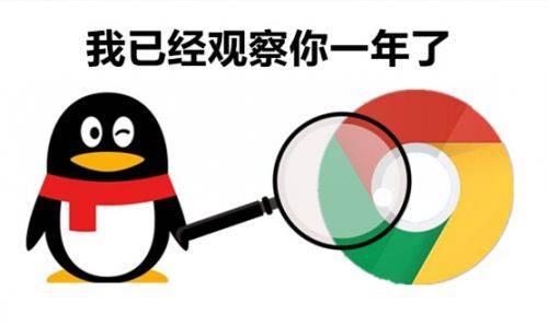 原文腾讯道歉QQ看浏览器记录!这种新的隐私泄露方式是什么?