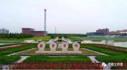 """东、南、西、北,四""""京""""大学,凑全了,快来看看吧"""