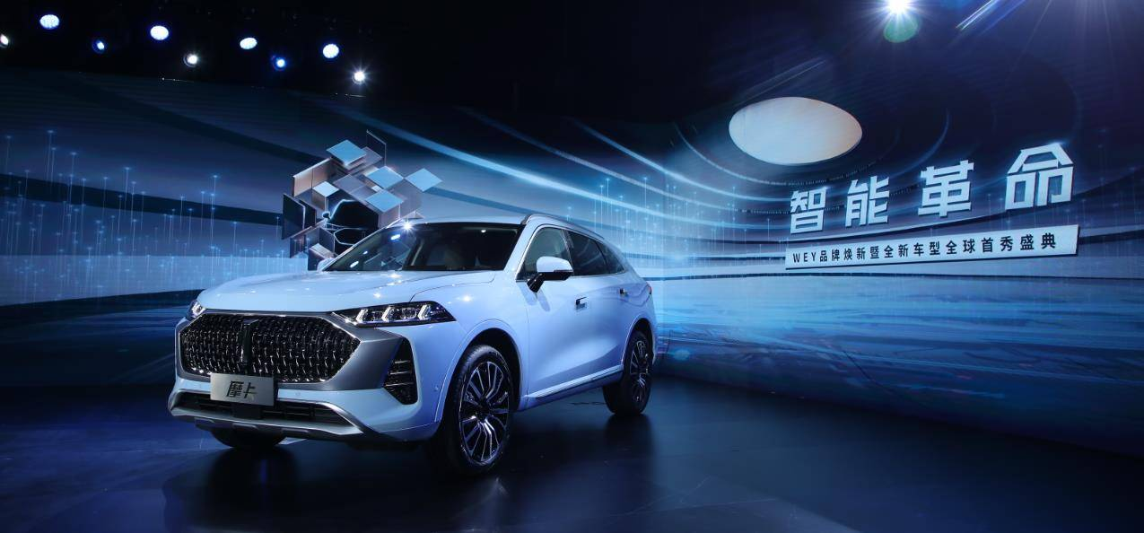 """""""新一代智能汽车""""让WEY品牌焕然一新"""