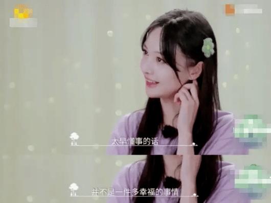 """自己想当明星当不上,就逼女儿当,狼妈刘艳是如何""""毁掉""""郑爽的  第13张"""