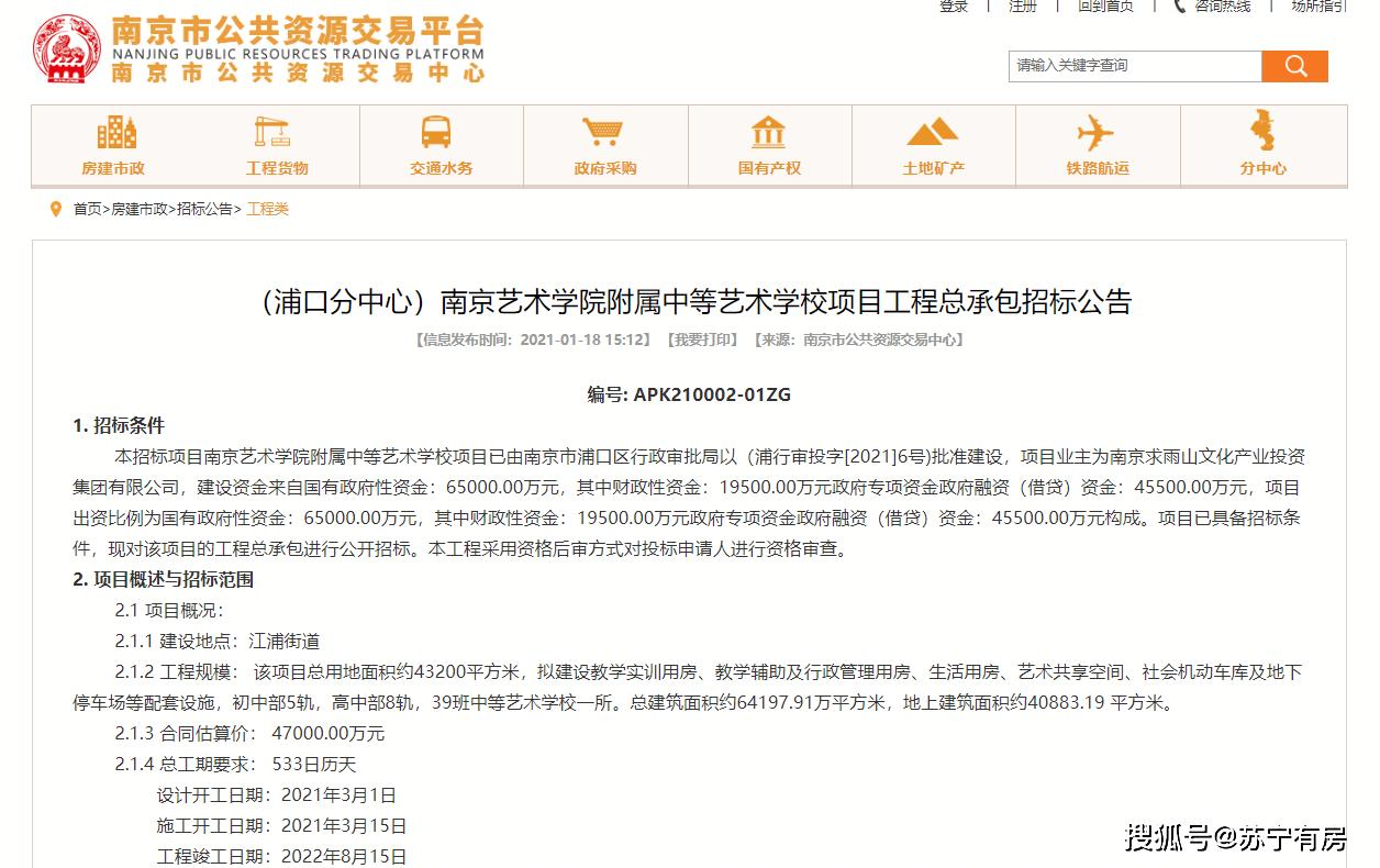 三月份开始!南京艺术学院附属的中等艺术学校来了!