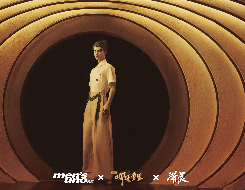 《新神榜:哪吒重生》曝哪吒国潮风大片 凡人觉醒成神颠覆传统神话