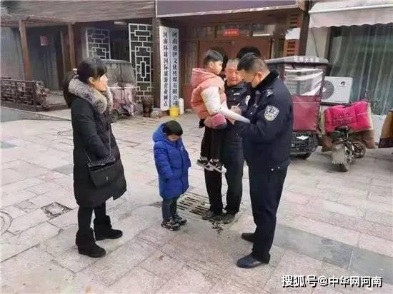 周口四岁幼童独自出门找妈妈 民警四处寻访安全找回