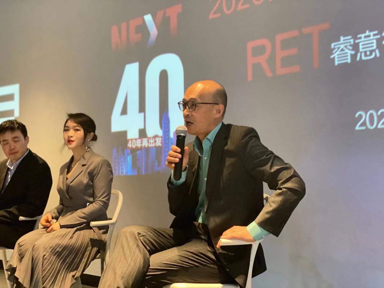 RET睿意德发布《深圳商业2020年度回顾与趋势预测》报告