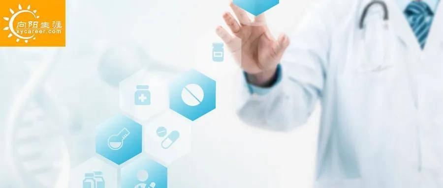 医药代表转型升级的五个方向