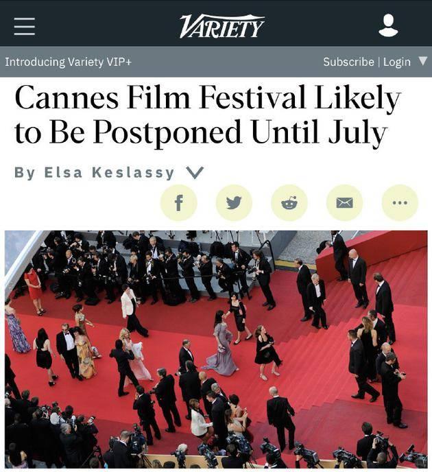 外媒曝戛纳电影节不会取消 本月末公布是否会如期举行