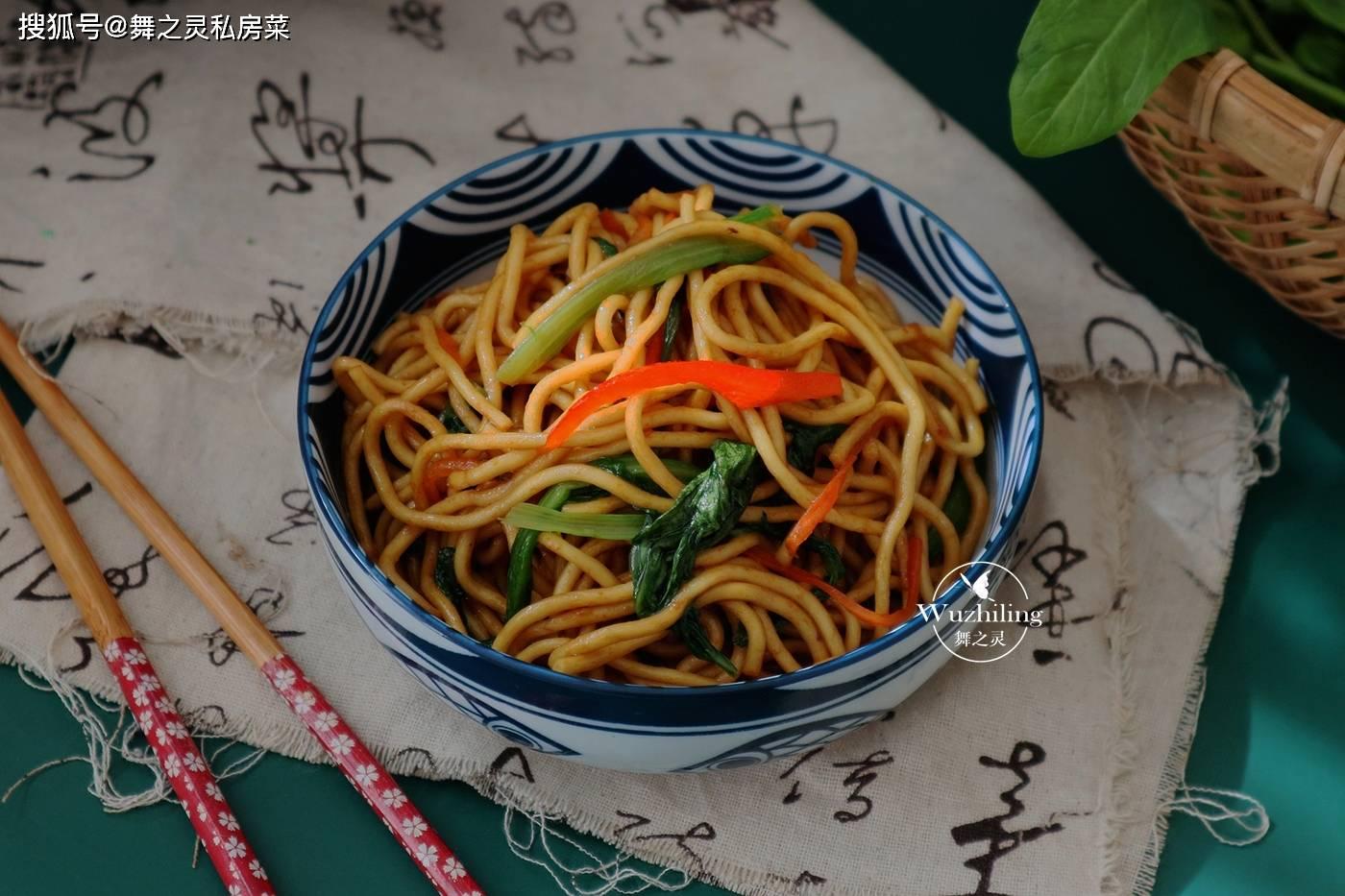 我家一周吃5次的早餐,比锅边油条健康,好吃营养,做法简单