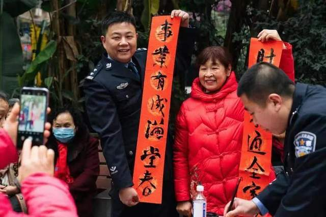 """渝中警讯丨渝中警方新春送""""福""""暖民心"""