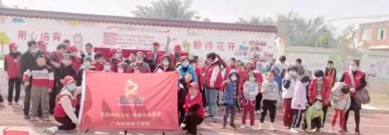 迎新春暖校园 ――公益在线广西自治区站看望慰问智障儿童