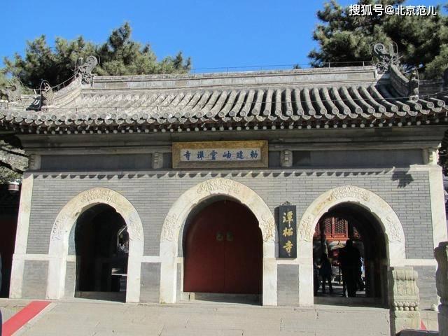 先有潭柘寺,后有北京城的说法,很多人只知其一,还有其二