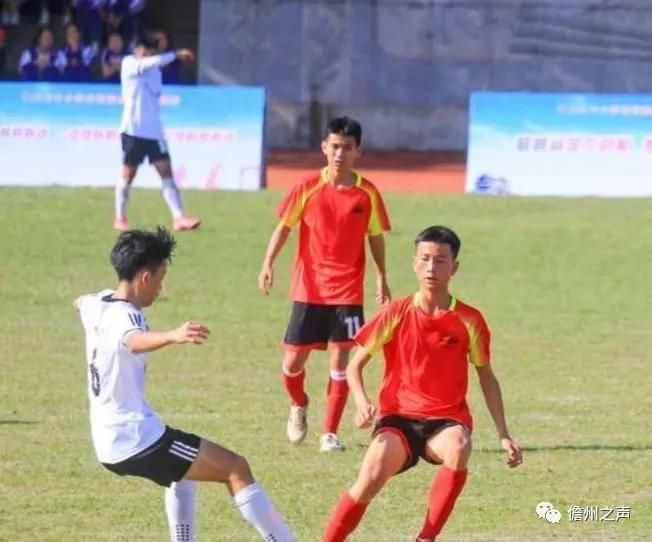 全国校园足球特色学校名单出炉,儋州也有!