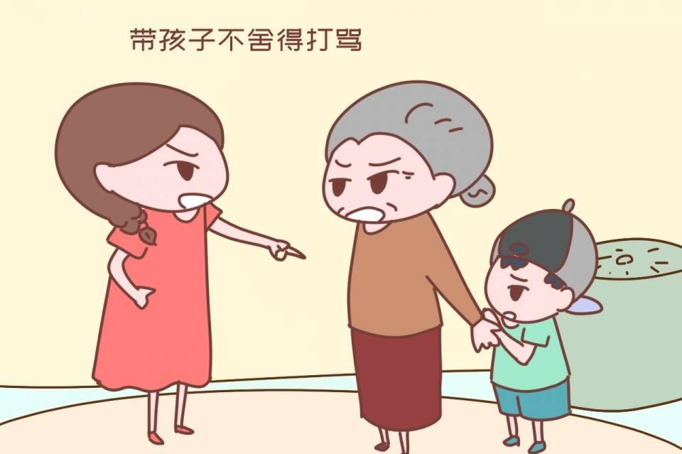 孩子给老人带会很轻松?孩子3