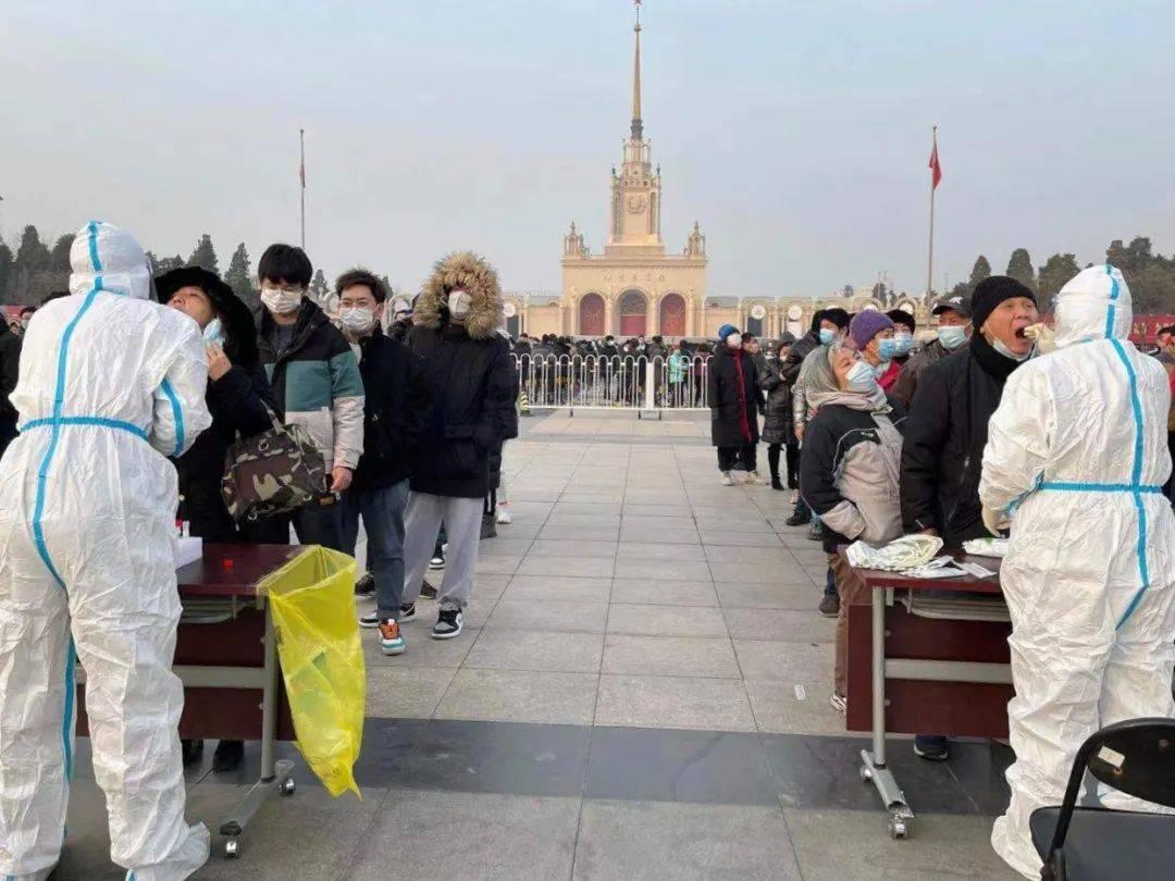北京市东西城区全员核酸检测,排查范围是否会扩大到全市仍未知