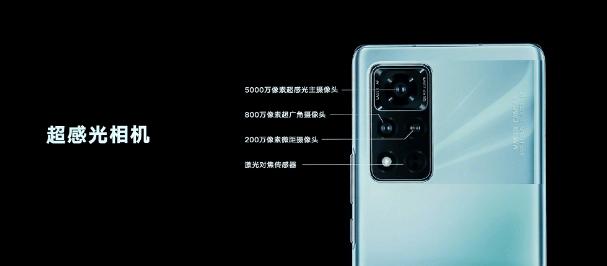 荣耀V40高清图赏屏幕和拍照是亮点 赵明:独立后不再有战略包袱