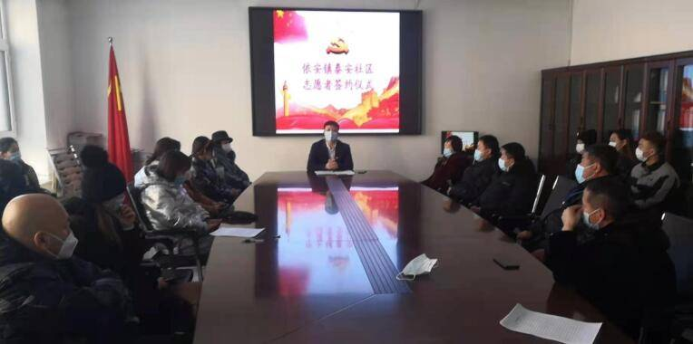 依安县爱心协会整装上阵投入到县防疫防控工作中