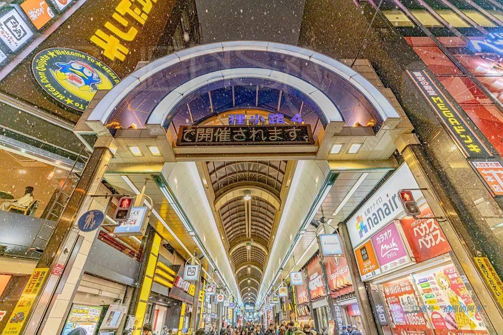 札幌就是札幌,平淡的札幌(日本北海道03)