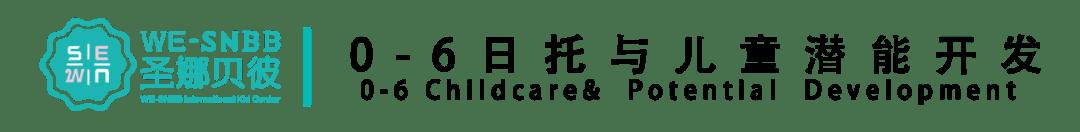 星河丹堤大事件丨托育早教春季学位火热预约中,超多福利、精彩不断!
