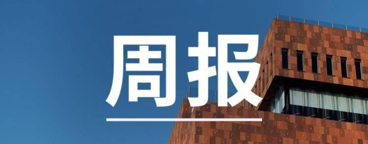 【小鲸周报】叽里呱啦等获得投资;新东方、好未来等企业发布财报