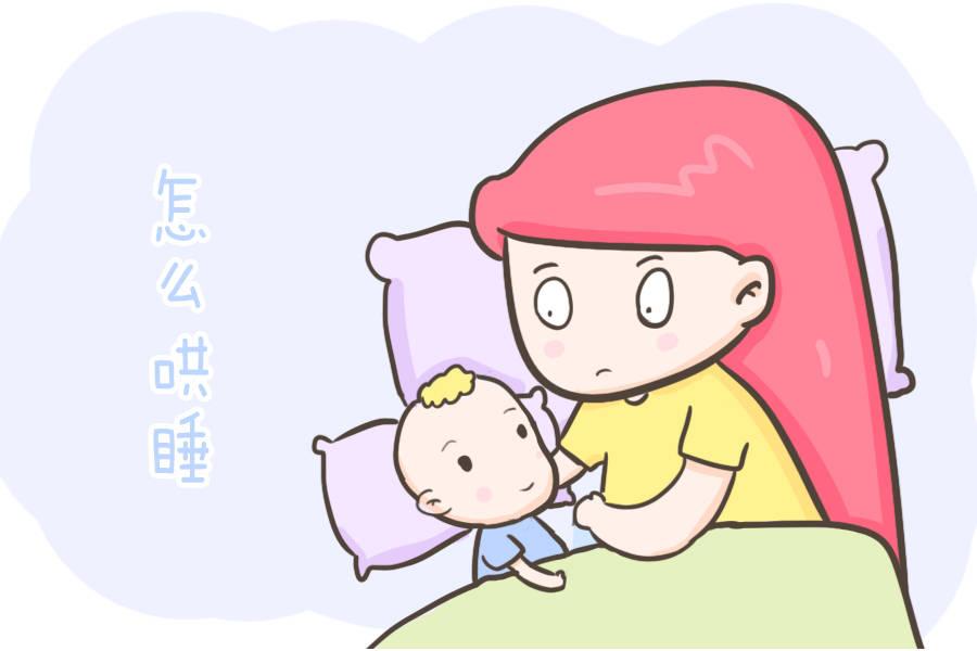 """干货!关于宝宝的""""哄睡技巧"""",这篇有妙招,爸爸妈妈快学起来吧"""