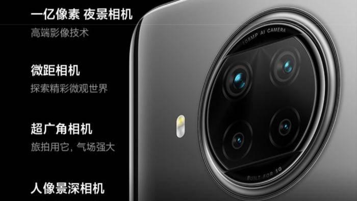 """一亿像素+骁龙750G处理器仅售1599,红米又给友商""""上了一课"""""""