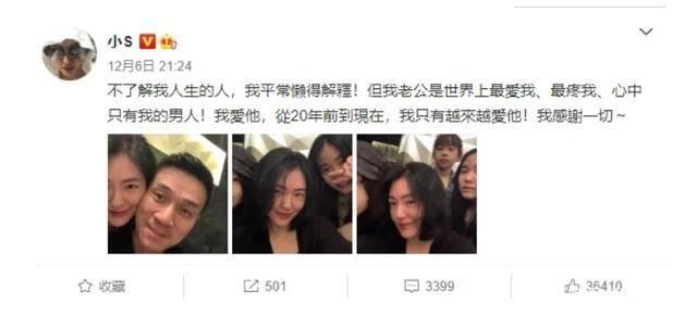 小S再澄清家暴传闻:没被老公打 非常相爱
