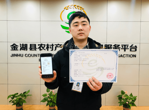 江苏推出区块链农村金融服务平台蚂蚁链提供技术支持