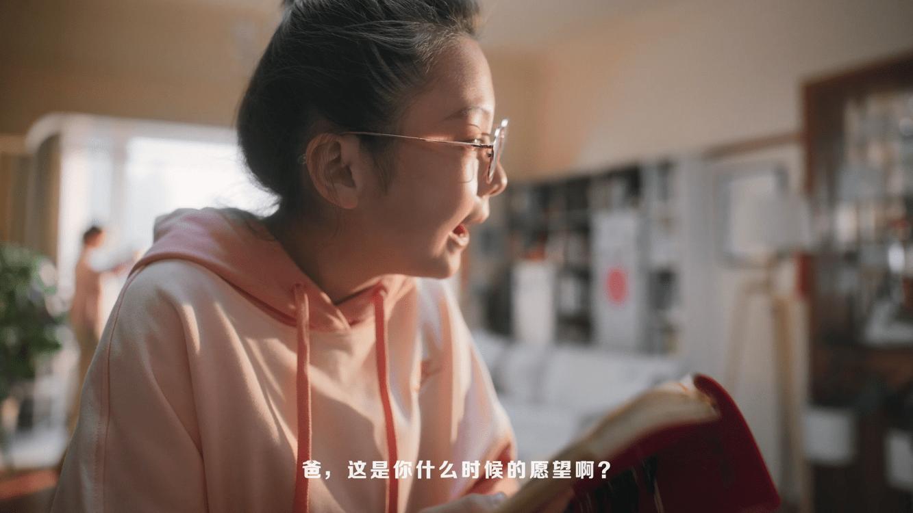 心决者事竟成 《心决事成》短片发布迎接中国新年