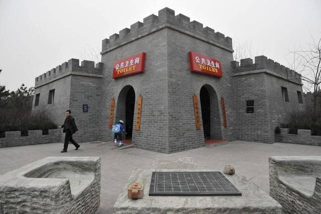 """中国""""奇葩""""的城市:因厕所走红,有""""厕所之都""""的称号"""
