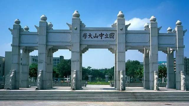 以软科广东省高校排名,给大家介绍一下前10强高校。