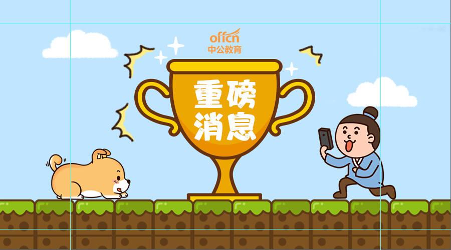 """宿州gdp_2021年一季度安徽各市GDP,皖南速度加快,蚌埠或被宿州""""反超"""""""