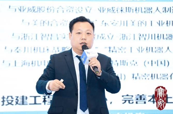 中国机器人智能装备产业质量品牌发展趋势