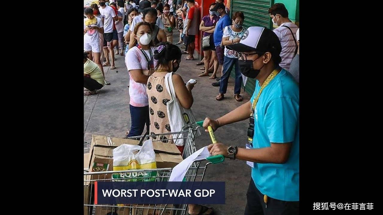菲律宾gdp总量_菲律宾今年第二季度GDP同比增长11.8%