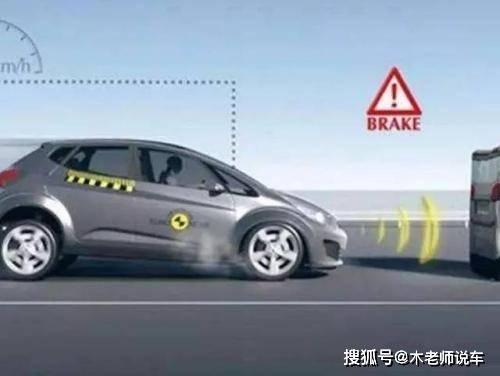主动刹车功能不好用,做一个注重安全的好司机更重要!