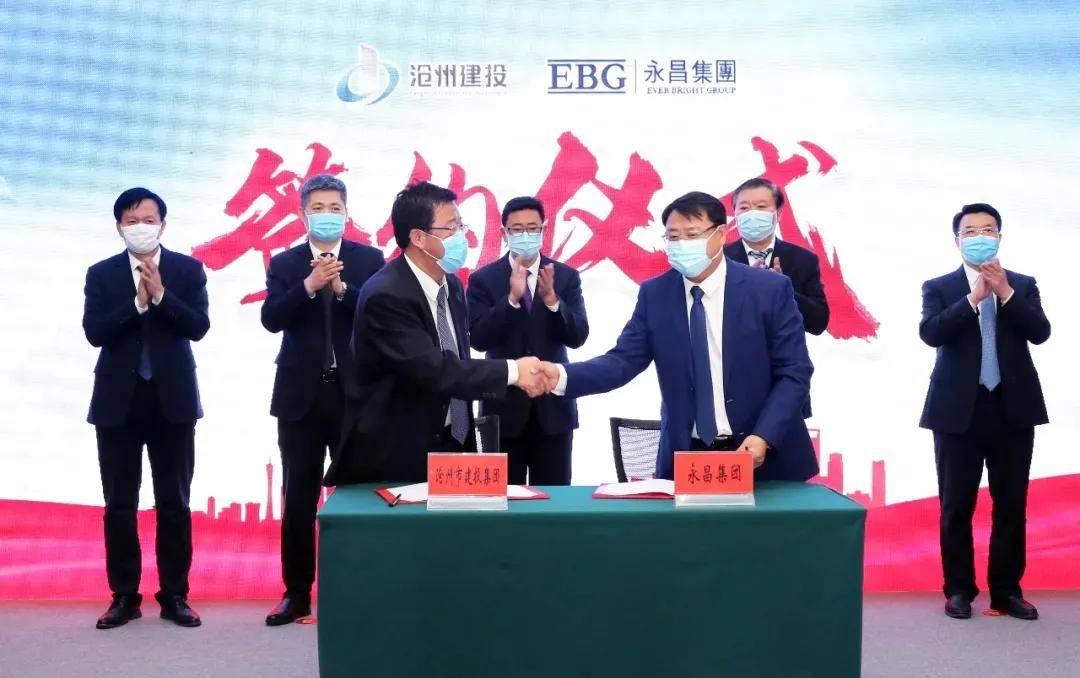 作业足球回归政府主导方式 沧州已走在前面目标直指亚冠