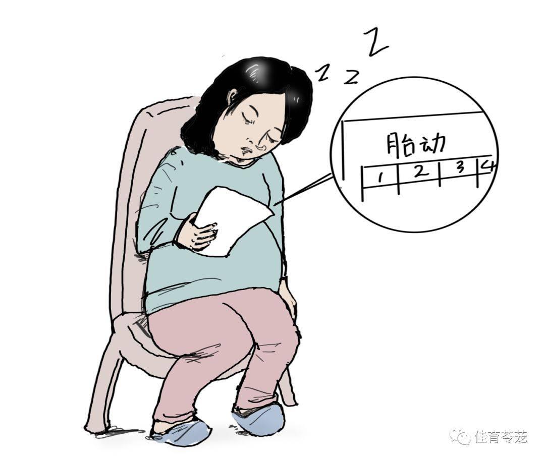 孕妈妈要注意感受胎动是什么感觉 胎动出现异常应及时就诊