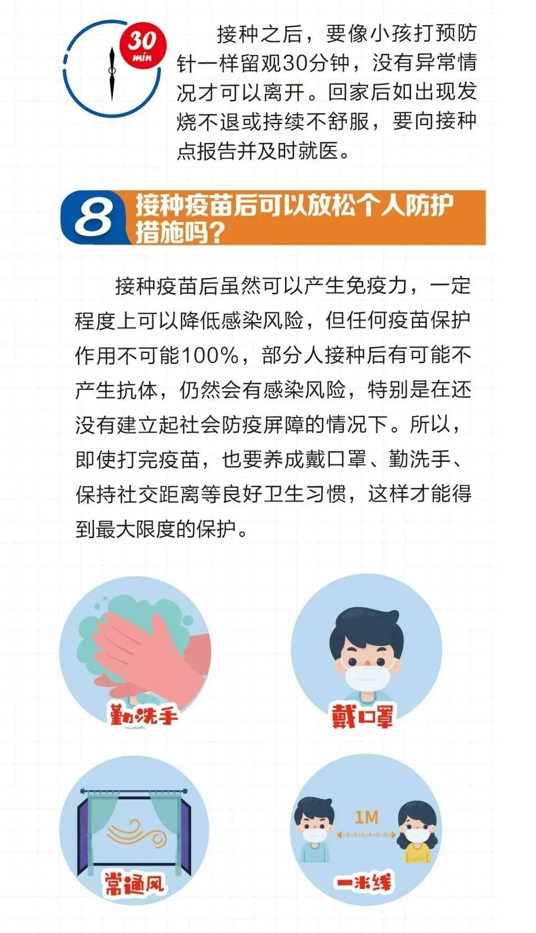 吴尊友:我国近期出现多点零星病例属正常现象