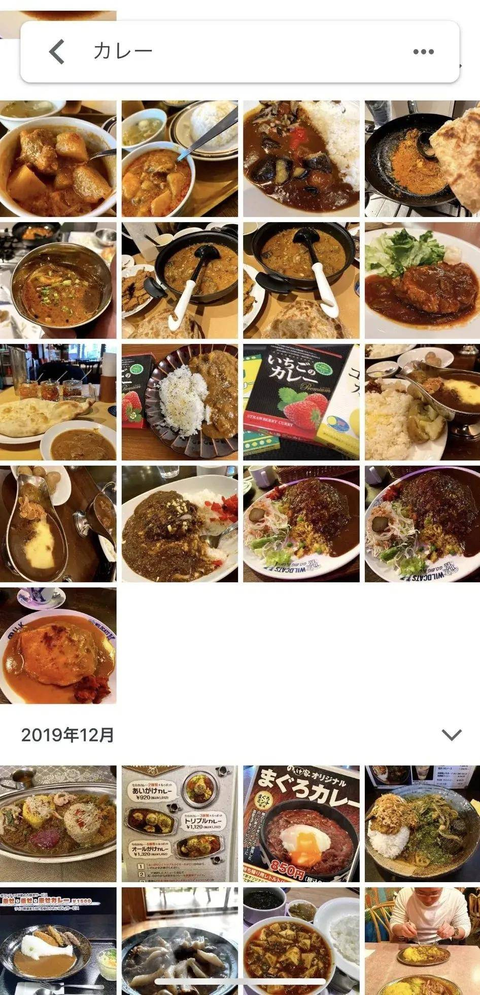 咖喱鸡肉土豆会胖吗图片