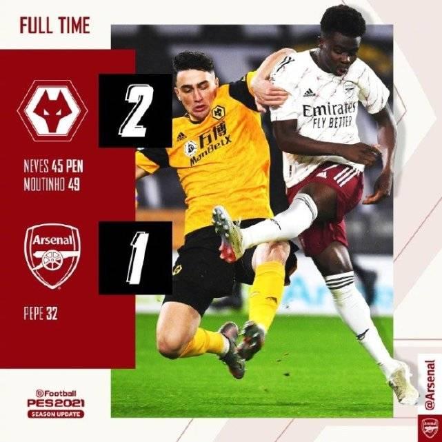 原创             英超积分榜:曼联9-0狂胜,44分第2,曼城第1,阿森纳1-2第10
