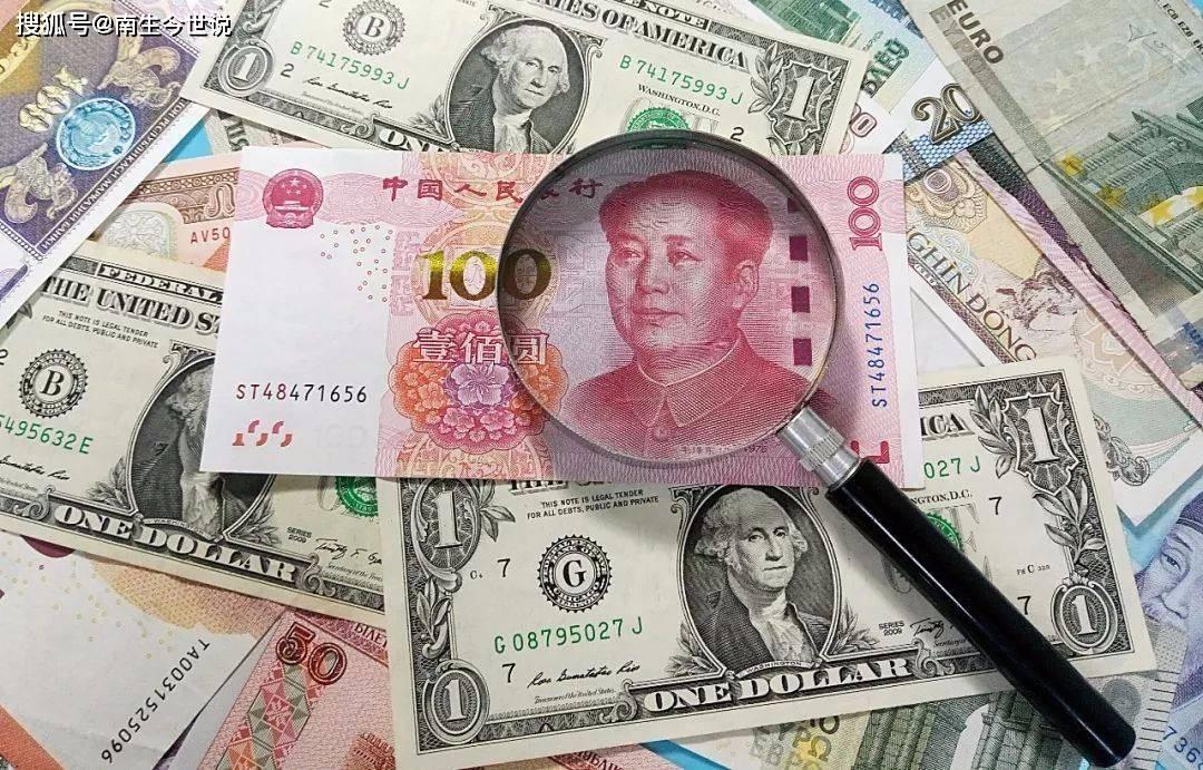 近年来,美元大幅贬值。是被低估还是仍然被高估?