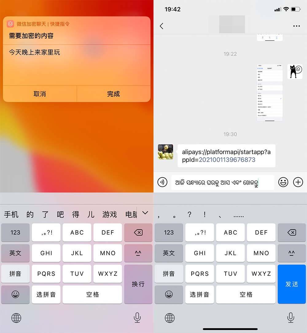 """021苹果必备快捷指令推荐"""""""