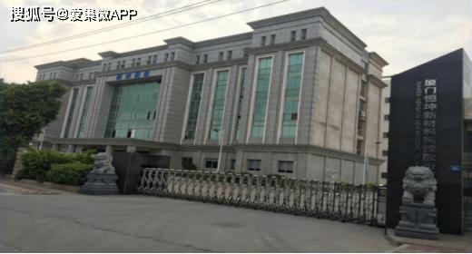 国内光刻胶制造商恒坤计划终止新三板上市