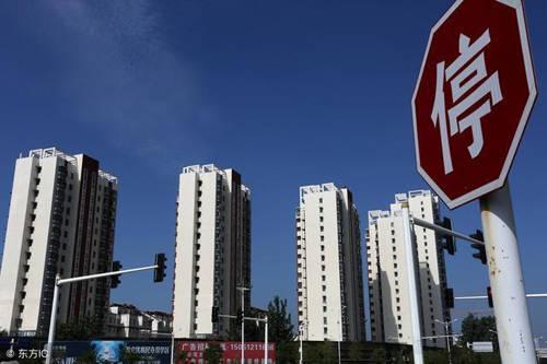 """原来20年的""""大牛市""""是怎么结束的?楼市迎来了四大""""变故"""",高房价还是一个转折点"""