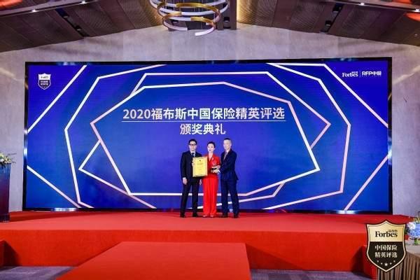 2020福布斯中国保险精英金奖:中信保诚人寿周杰