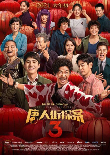 星辉开户地址:三部门:严厉打击春节档院线电影盗录传播_版权