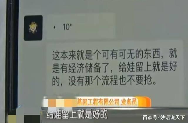 床上姿势108式简笔画_欧洲黑人巨大视频在线观看_中国的女bbw