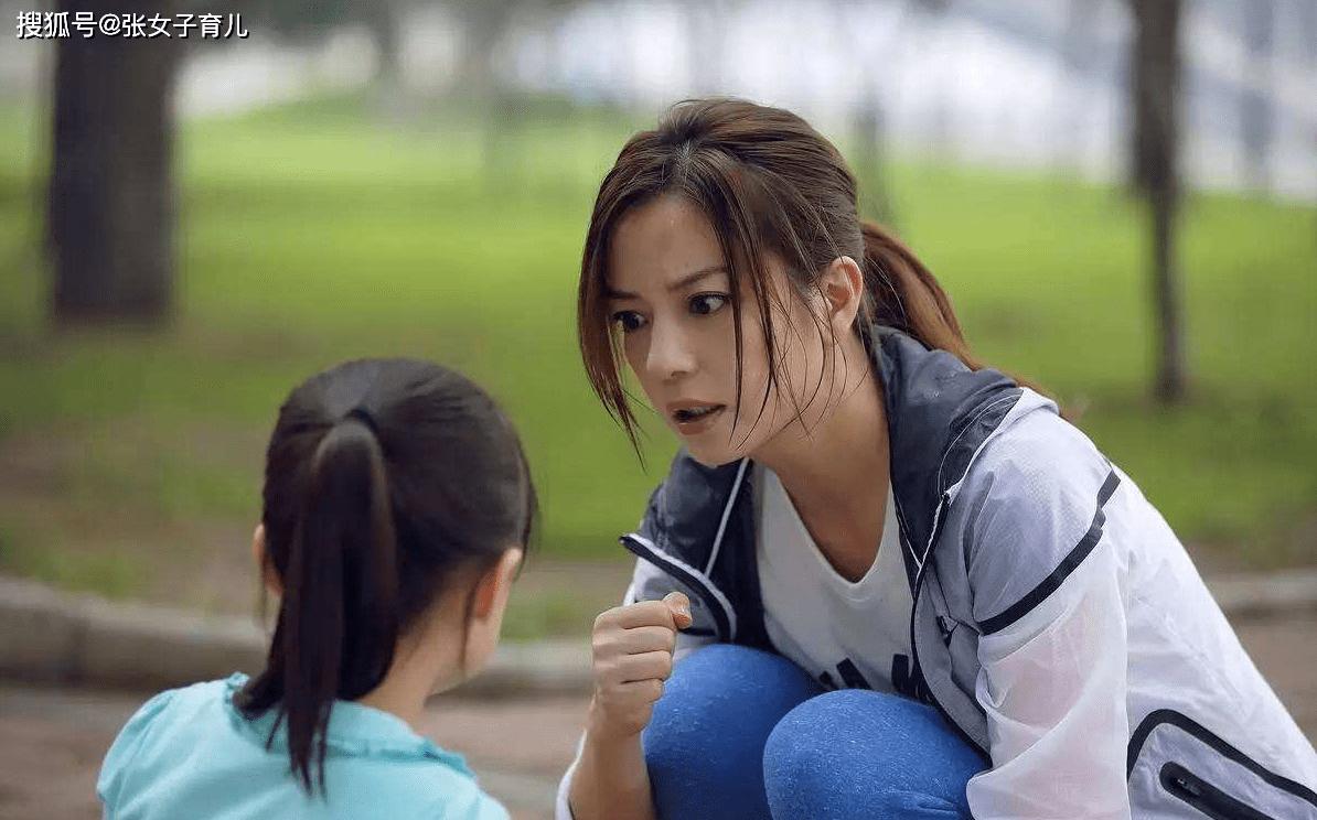 """亲子教育:不要用一句""""我为你好"""",将孩子变成了自己的复制品"""
