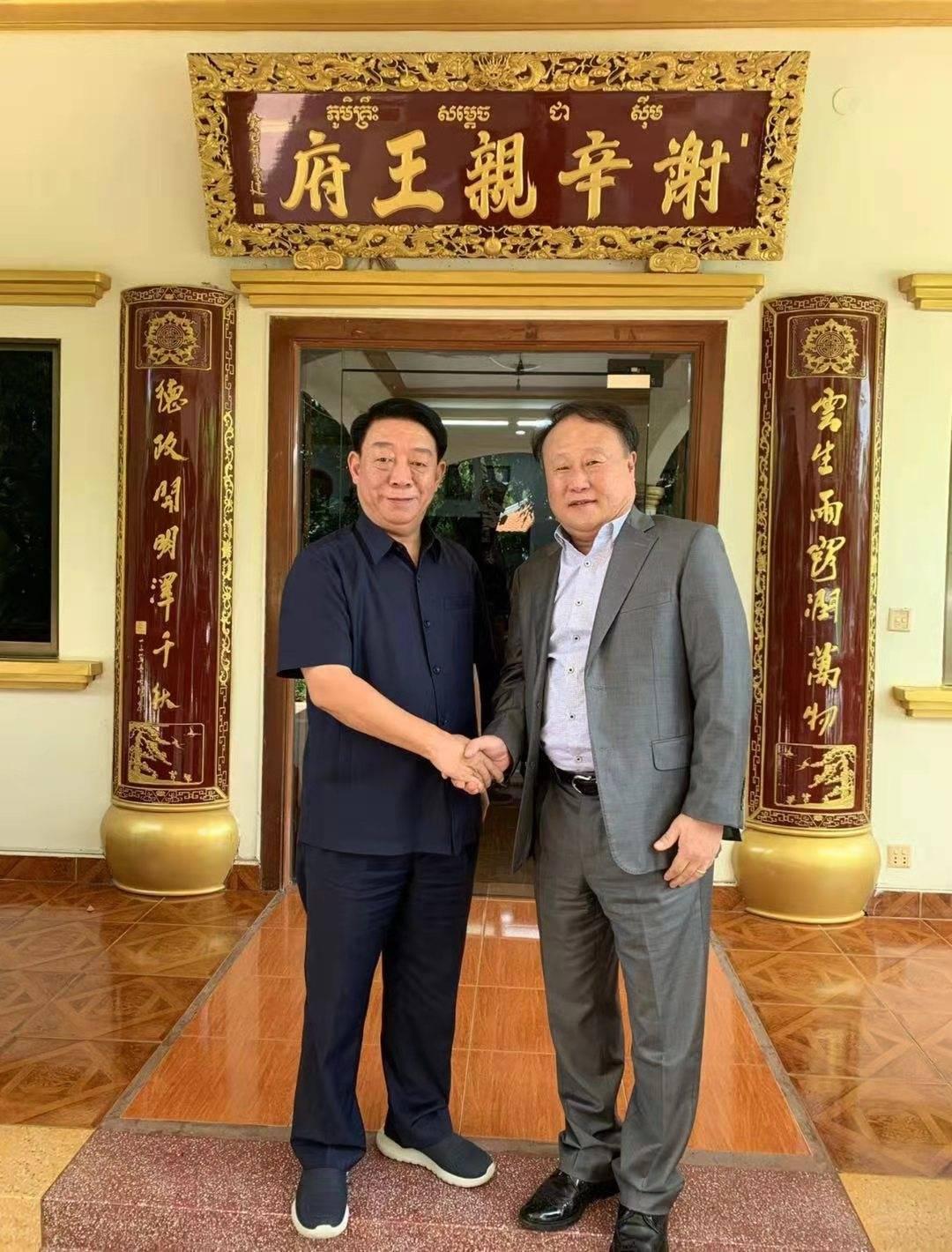 高棉控股公司和韩国企业签署合作协议,建立东盟生态工业园