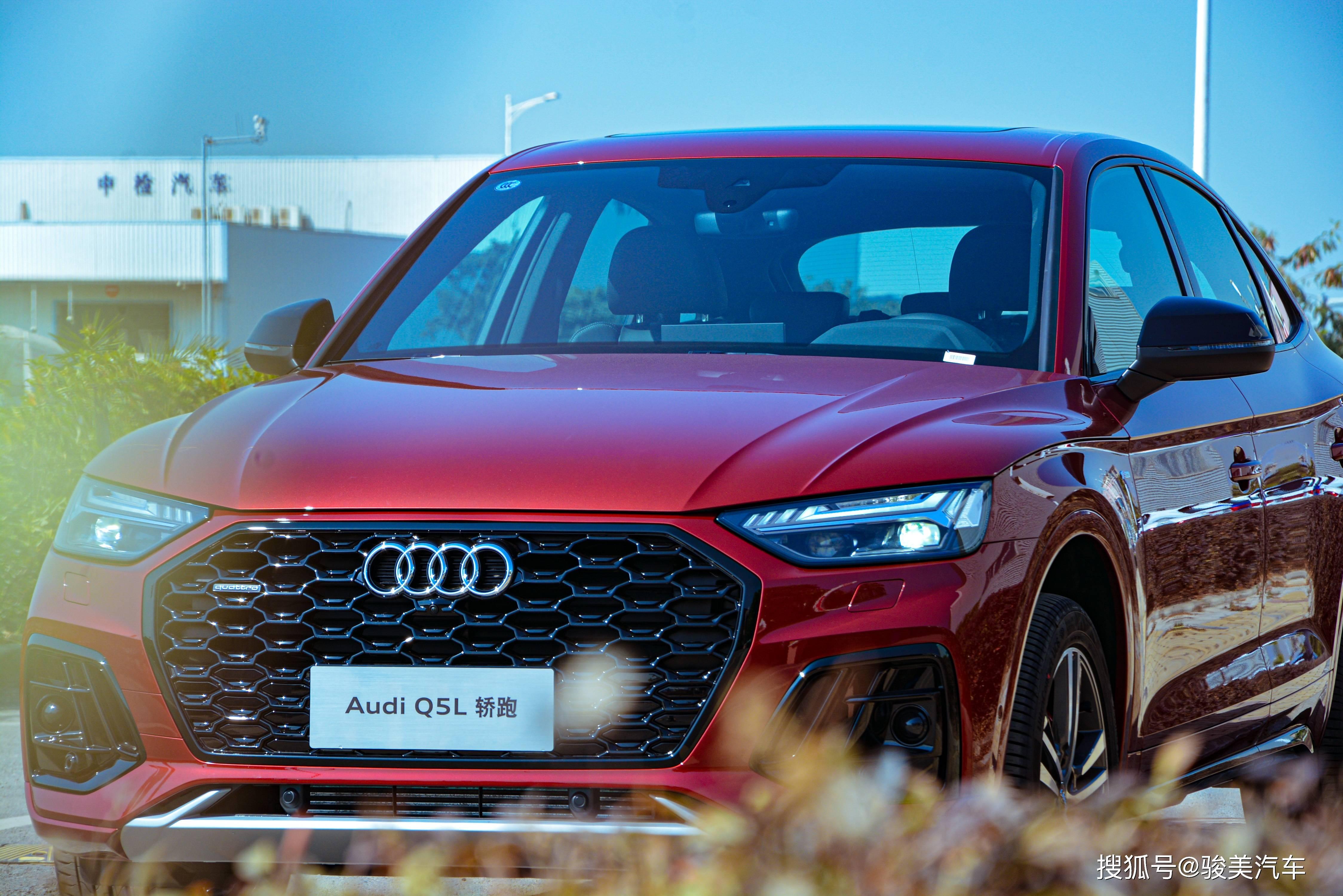 轿跑SUV再添新将,配2.0T高功发动机,6秒8破百,适合回家过年